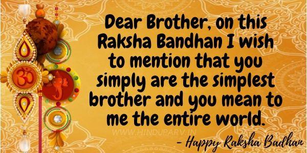 """Happy Rakhi """"Raksha Bandhan"""" 2020"""